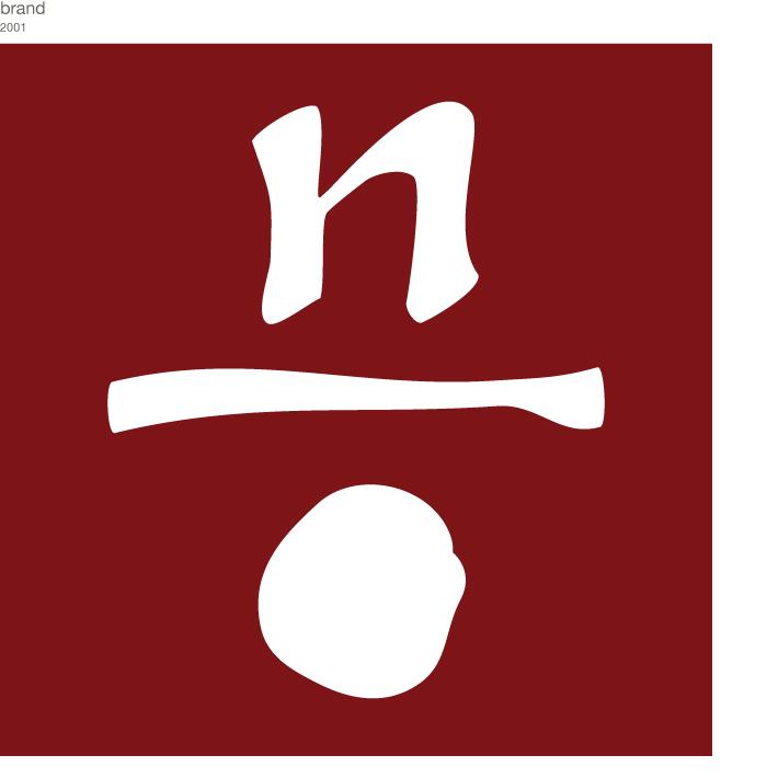 napoleonica page